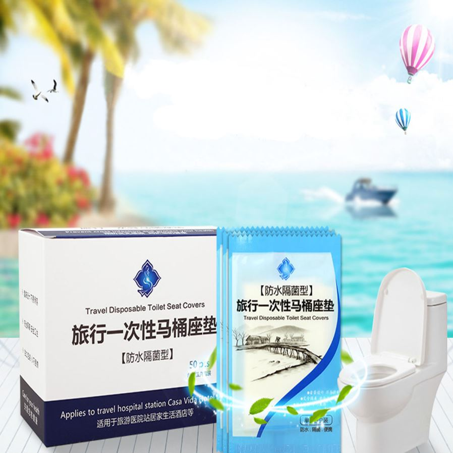 your health care is disposable toilet seat travel standing reminder toilet mat is waterproof po film not soluble in water donu0027t drop the toilet
