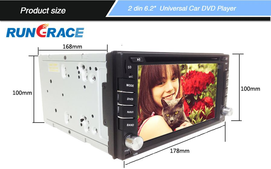 how to add backgrounds on a 2din chinese radio