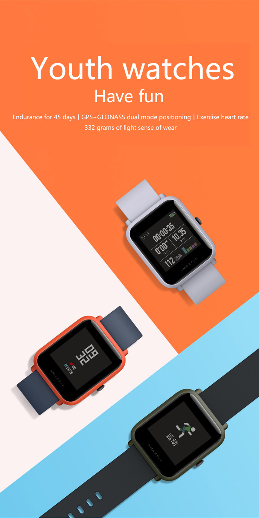 Xiaomi Amazfit Bip Youth Edition Sports Smart Watch In Pakistan
