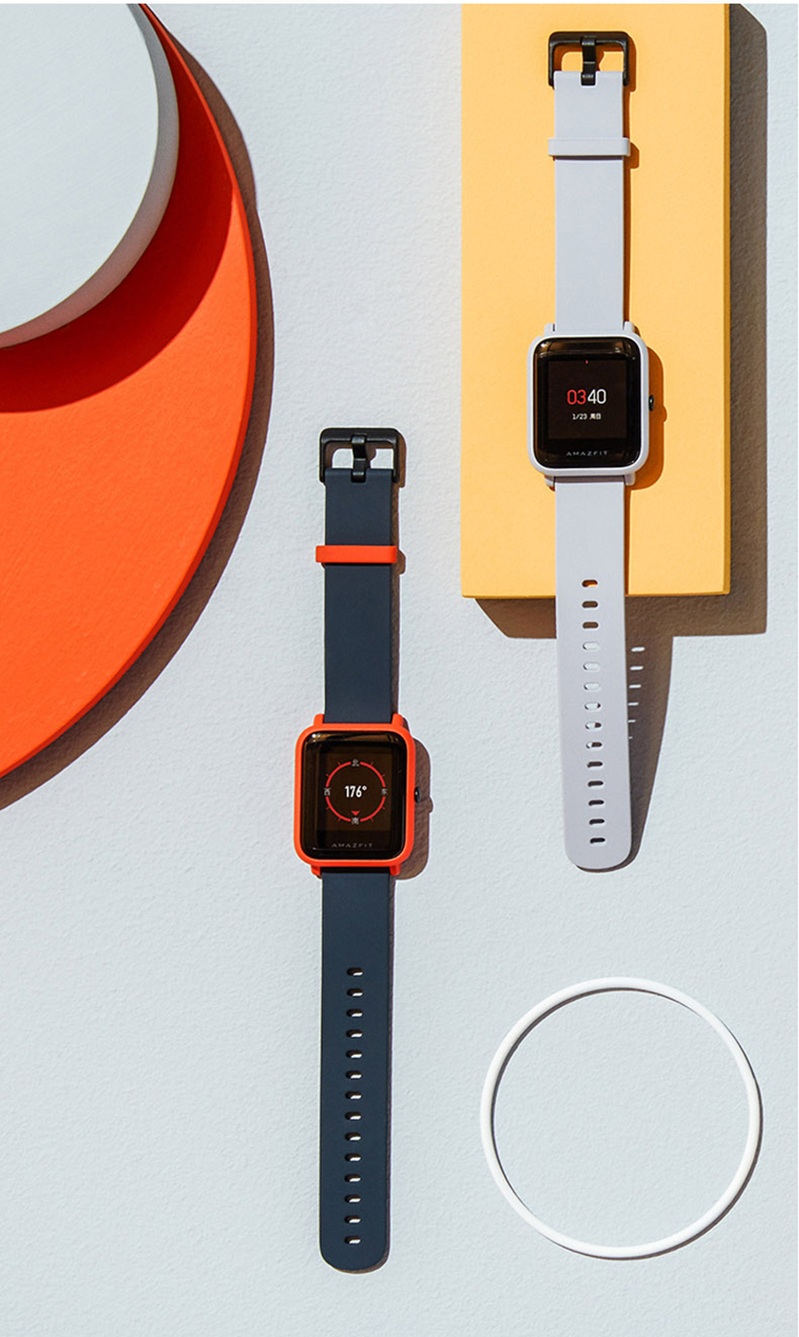 Xiaomi Huami Amazfit Bip Bit Pace Lite Youth Version Smart