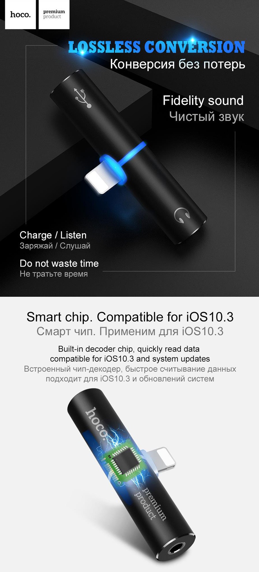 Hoco Lightning To 35mm Jack 2 In 1 Audio Adapter Black Free Dc5v Dc30v Converter By 74hc14 Line Control On Earphones When Listening Music Not Supporting Increasing Or Reducing Volume 5 Charging Maximum Current 2a