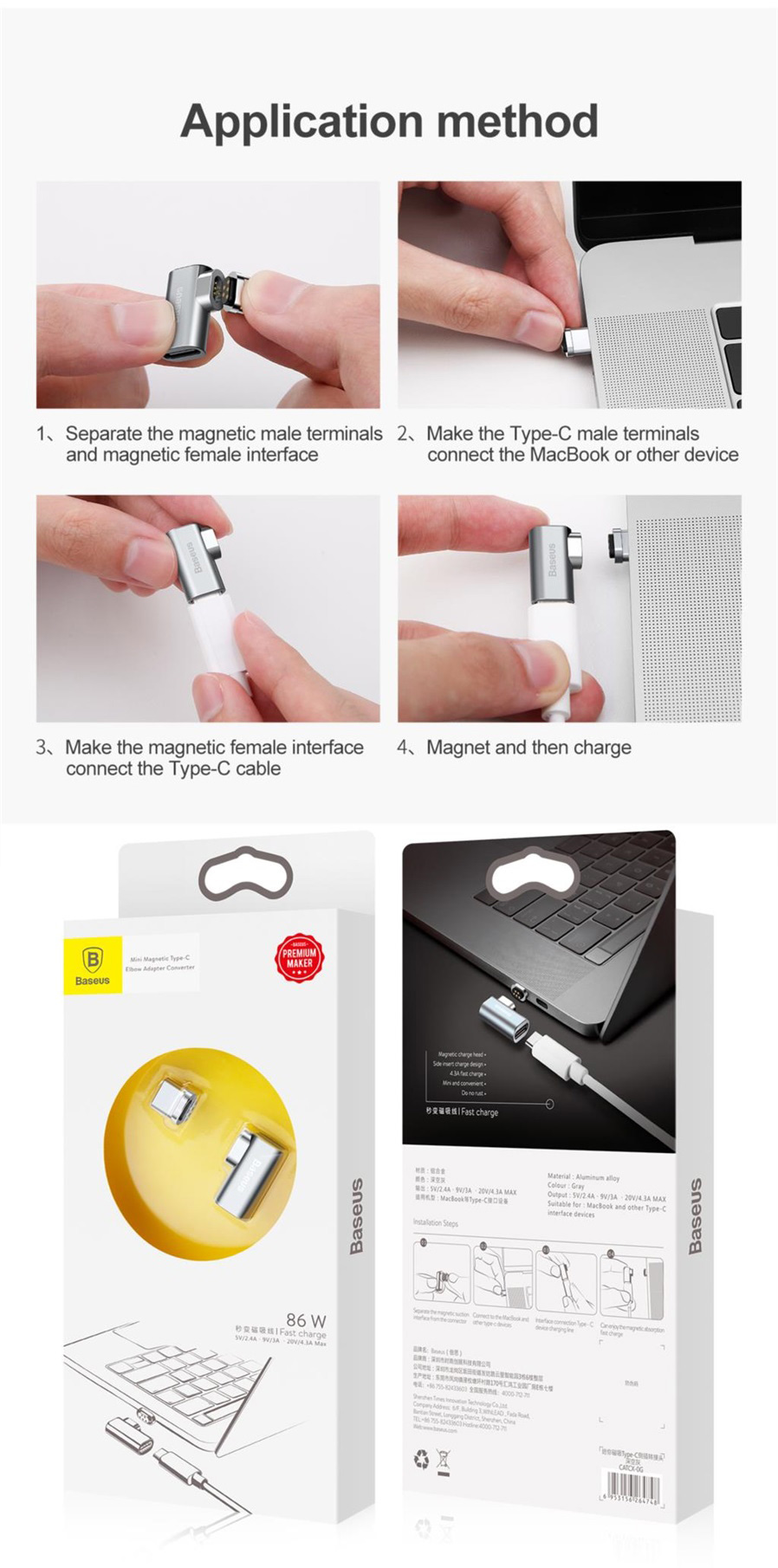 Baseus Type C To Magnetic Elbow Adapter Converter For Macbook Male Female Audio 35mm L40 General Brand