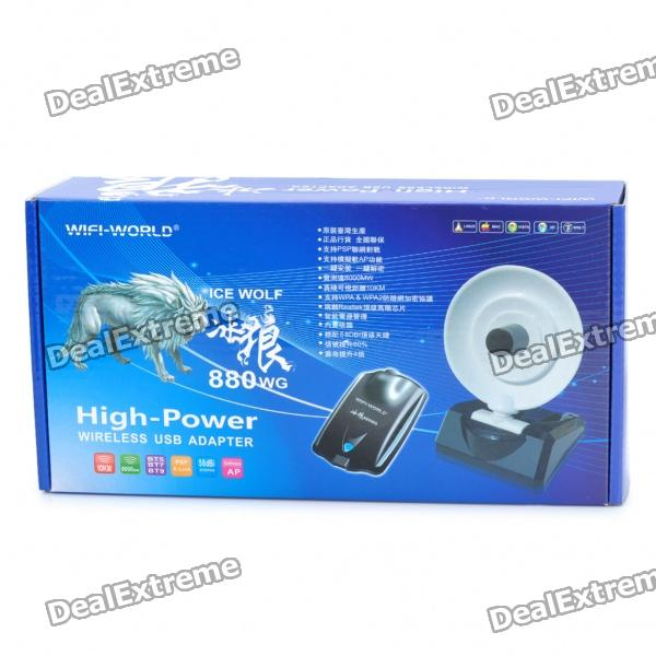 880WG, 8000mW, 24GHz, 54Mbps, 80211, bg, USB, WALN, WiFi, Wireless, Network, Adapter, Network, Cards, Free, Shipping