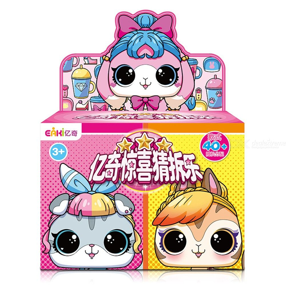 Image of New Fashion DIY Lol Surprise Dolls Kids Toys Princess Doll Lol Baby Ball Gift Box Toys For Children New Year