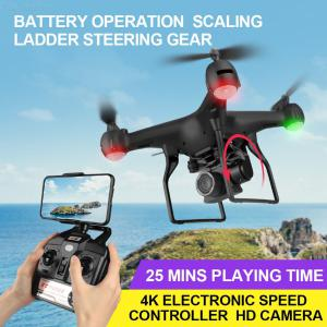 F68 2.4G Foldable GPS RC Quadcopter Drone With HD 1080P Wifi Camera Video Altitude Hold Helicopter