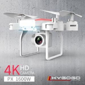 KY606D Folding Drone HD Real-Time Aerial Photography RC Quadcopter Remote Control Aircraft Toys