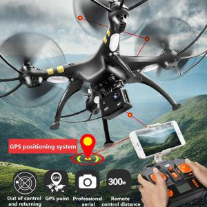 Professional Dual GPS Quadcopter WIFI Real-time Image Transmission Brushless 4K HD Aerial Drone Remote Control Aircraft
