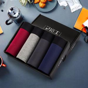 4pc Pack Men Underwear Modal Breathable Waist Male Pure Color Thin Section U Convex Sexy Underpants