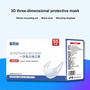 50PCS/Box Disposable Protective Masks, 3D Anti-Droplet Dustproof Face Mask Respirator For Daily Protection