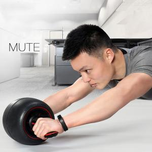 Rebound Abdominal Roller Mute Muscle Trainer Fitness Equipment Body Building Tool