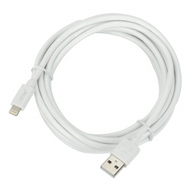 MFi D&S  DSM8117  Lightning 8-pin Male Data Charging USB Cable for IPHONE / IPAD / IPOD (3m)