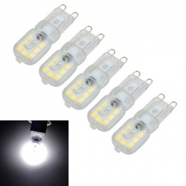 Marsing Dimmable G9 3W 200lm Cool White Light 14-LED Pin Bulbs ( 5PCS)