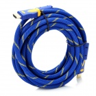 HDMI V1.4 HDMI Male to Male Connection Cable - Blue (500cm)