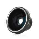 180-Degree Wide Angle Fish Eye Lens for Cell Phones and Digital Cameras - Black
