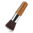 Cosmetic Makeup Bamboo Handle Powder Brush - Brown