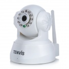 "TENVIS JPT3815w-W 1/4"" CMOS 300KP Security Network Camera w/ Wi-Fi / 10-LED IR Night Vision - White"