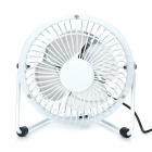 USB Powered 4-Blade Cooling Fan - White