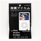 For Ipod Family Screen Protector For Ipod Nano