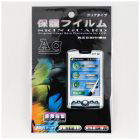 Game Console Screen Protector Nintendo NDS