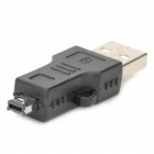 4pin USB Adapter