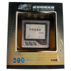 Mini Handwriting Pad - 2008 4th Generation