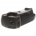 MK Vertical External Battery Grip for Nikon D300/D300S/D700 DSLR