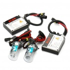 ECAR H4 35W 3400-Lumen 8000K Xenon HID White Headlamps for Car (Pair/8~32V)