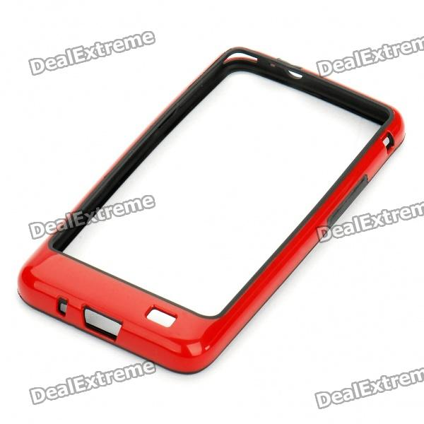 Protective PVC Border Bumper Frame with Screen Protector for Samsung i9100 Galaxy S2 - Red чехол для для мобильных телефонов k tech samsung s2 sii i9100 for samsung galaxy s2 i9100