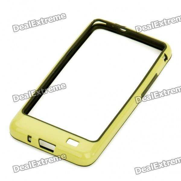 Protective PVC Border Bumper Frame with Screen Protector for Samsung i9100 Galaxy S2 - Yellow чехол для для мобильных телефонов k tech samsung s2 sii i9100 for samsung galaxy s2 i9100
