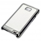 Stylish Protective Shinning Plated Back Case for Samsung i9100 Galaxy S2 - Silver