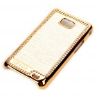 Stylish Protective Shinning Plated Plastic Back Case for Samsung i9100 Galaxy S2 - Golden