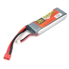 Replacement 7.4V 25C 2200mAh Li-Poly Battery Pack for R/C Helicopter