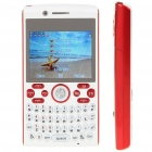 "L800 2.3"" LCD Quad SIM Quad Network Standby Quadband GSM Qwerty Phone w/ FM + TV - Red + White"