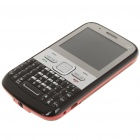 "Q5 2.2"" Triple SIM Triple Network Standby Quadband GSM Qwerty TV Phone w/ JAVA - Black"