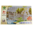 Educational 3D Woodcraft Construction Kit Jigsaw DIY Puzzle - Watermill (3-Board)