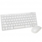 Mini Compact 2.4GHz Wireless Keyboard with Protective Film + Mouse Set - White (2xAAA/1xAAA)