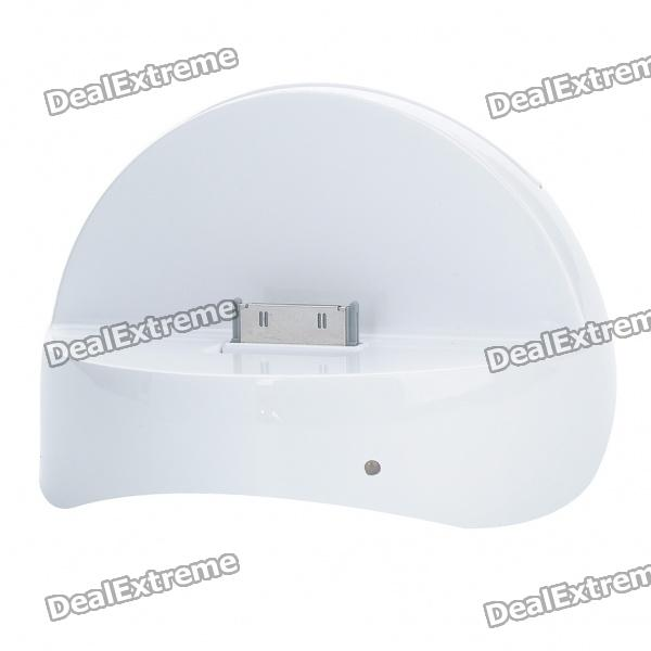 USB Charging Docking Station for iPhone 4/iPad/iPad 2 - White