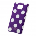 Protective PC Polka Point Back Case for Samsung Galaxy S2 i9100 - Purple + White