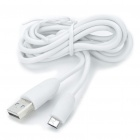 USB Male to Micro USB Male Charging/Data Cable - White (118CM-Length)