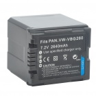 """Replacement VBG260 7.2V """"2640mAh"""" Battery Pack for Panasonic HS9/H80/SX5/SD9/SD7"""