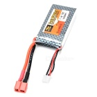 Replacement 7.4V 30C 1500mAh Li-Poly Battery Pack for R/C Helicopter