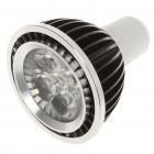 GU5.3 5W 6500K 500-Lumen 5-LED White Light Bulb (AC 85~265V)