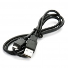 Quidway C8650/HB5K1H USB Charging and Data Transmission Cable - Black