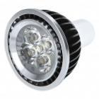 GU5.3 5x1W 5-LED 500Lumen 2700-3300K Warm White Light Bulbs (85~265V)