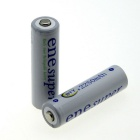 Rechargeable 1.2V 2250mAh AA Battery (2-Piece Pack)