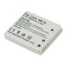 Replacement NB-4L 3.7V 500mAh Battery Pack for Canon - White