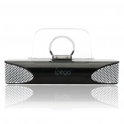 Compact Charging Dock/Mini Audio Speaker for iPhone - Black