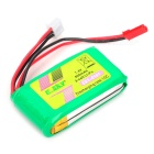 Replacement 7.4V 800mAh Li-Po Battery Pack for R/C Helicopter - Green