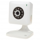 300KP Wired Network Security Surveillance IP Camera w / 9-LED IR Nachtsicht - White