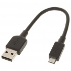 USB Data & Charging Cable for Samsung i9100 (10.5cm-Length)